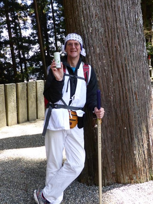 ossi stock in Japan Shikoku 88 Tempel