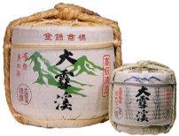 s-Komodaru sake