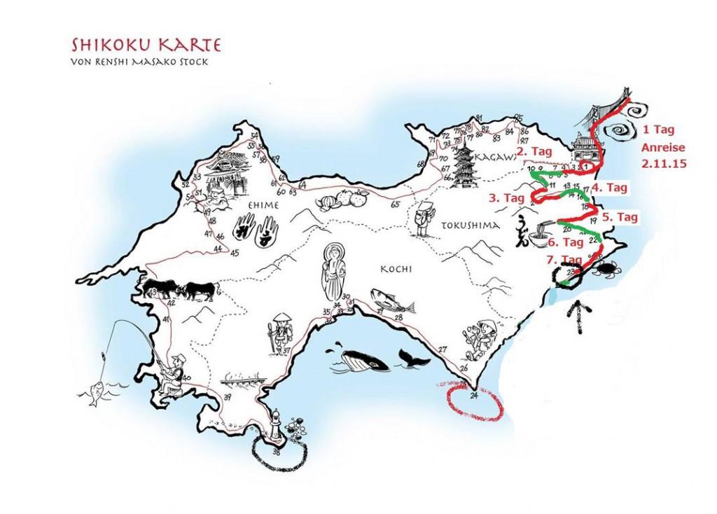 2015 Shikoku Pilgerreise mit Freunden (Mittel)