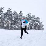 Foto Sigi Auer Crosslauf 2016 Kramsach  (141) (Mittel)